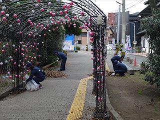 第3版(飯塚緑道公園)