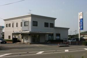 筑穂桂川支店