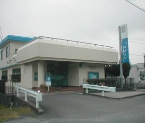 菅牟田支店