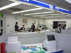 鯰田支店店内