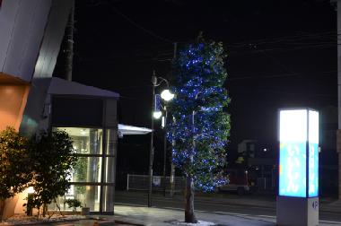 new_菰田支店
