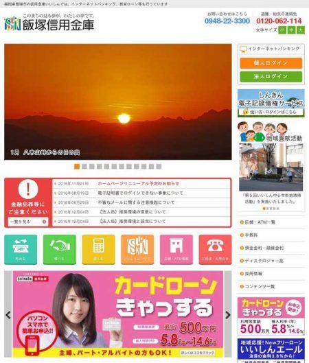 newsite_image