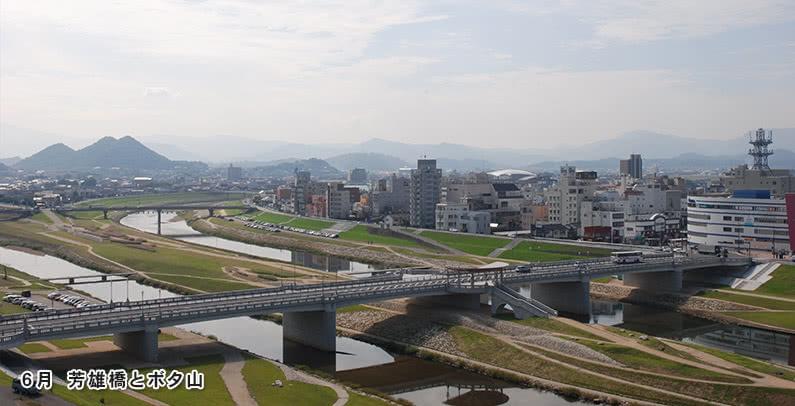 6月芳雄橋とボタ山