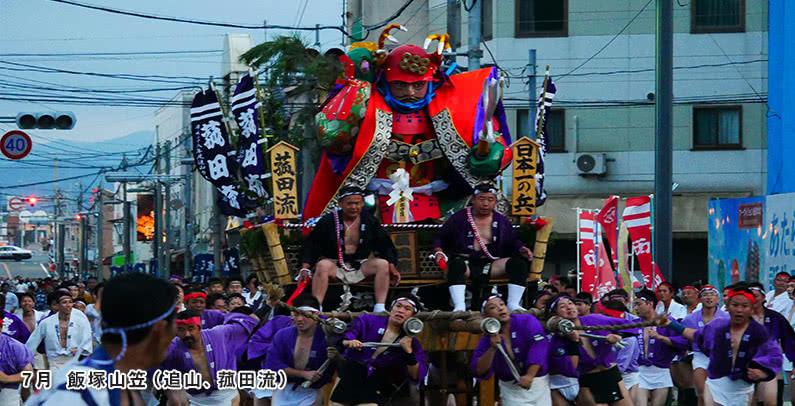 7月飯塚山笠(追山、菰田流)