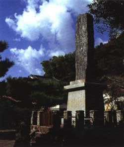 貝原益軒学習の碑(八木山)