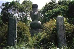 野村大学の墓(鯰田・晴雲寺)