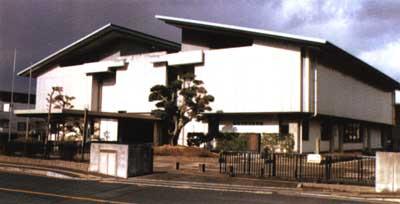 飯塚歴史資料館